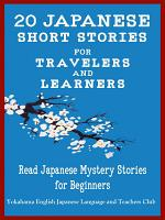 20 Japanese Short Stories for Travelers and Learners