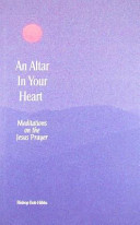 An Altar in Your Heart