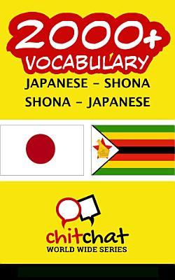 2000  Japanese   Shona Shona   Japanese Vocabulary