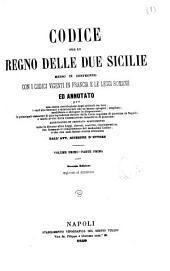 *Codice per lo Regno delle Due Sicilie. -: 1.1