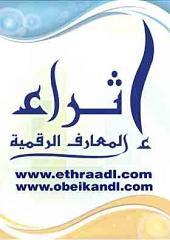 عمر الصاوي