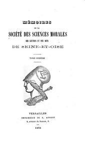 Mémoires de la Société des sciences morales, des lettres et des arts de Seine-et-Oise: Volumes11à12