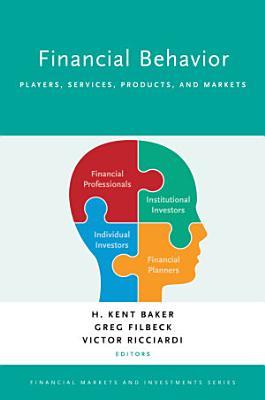 Financial Behavior