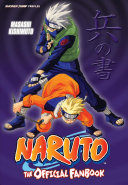 Naruto  The Official Fanbook Book