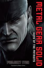 Metal Gear Solid: Guns of the Patriots