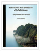 Causes that Aid in the Memorization of the Qur'an