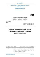 GB/T 26686-2011: Translated English PDF of Chinese Standard GB/T26686-2011: General Specification for Digital Terrestrial Television Receiver (GBT 26686-2011; GBT26686-2011).