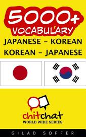 5000+ Japanese - Korean Korean - Japanese Vocabulary