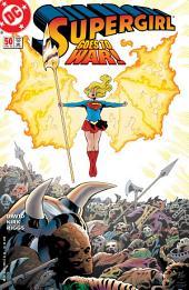 Supergirl (1996-) #50