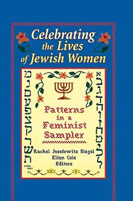 Celebrating the Lives of Jewish Women