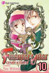 Fushigi Yûgi: Genbu Kaiden: Volume 10