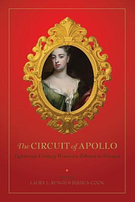 The Circuit of Apollo