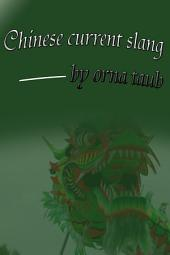 Learn Chinese Pronunciation – Listening and Practicing