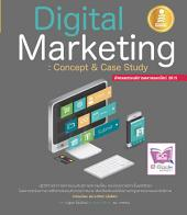 Digital Marketing Update 2015