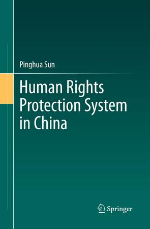 Human Rights Protection System in China PDF