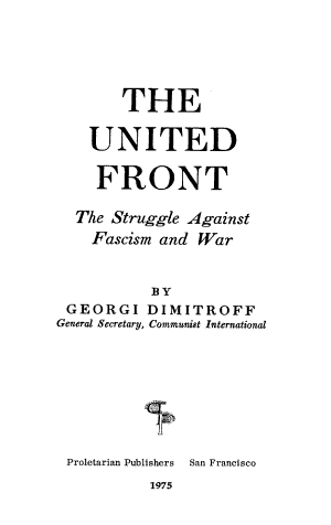 The United Front PDF