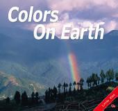 Colors on Earth: Little Kiss37