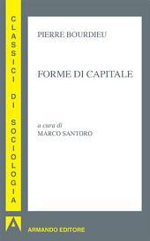 Forme di capitale