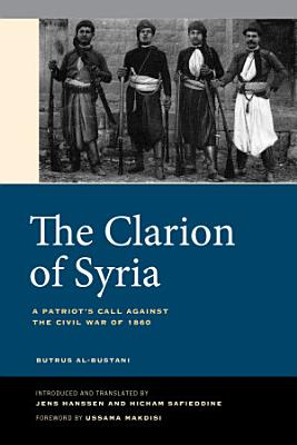 The Clarion of Syria PDF