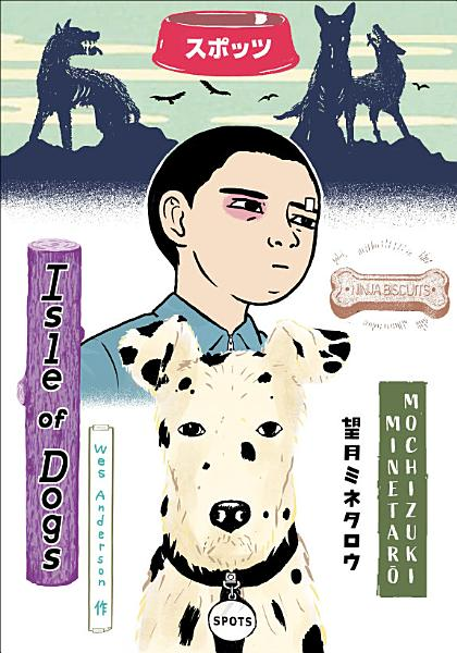 Download Isle of Dogs Book