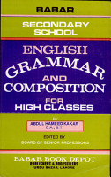 English Grammar And Composition For High Classes