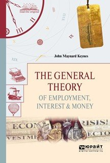 The general theory of employment  interest   money                                                                             PDF