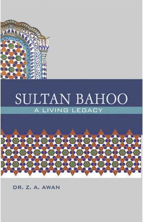 Sultan Bahoo   A Living Legacy PDF