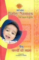 Hindu Baby Names PDF