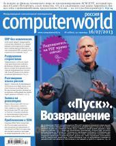 ComputerWorld 17-2013