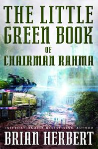 The Little Green Book of Chairman Rahma Book