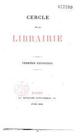 Cercle de la librairie: première exposition