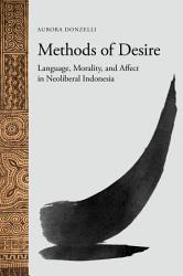 Methods of Desire PDF