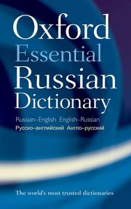 Oxford Essential Russian Dictionary PDF