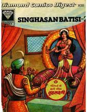Singhasan Batisi-2-English