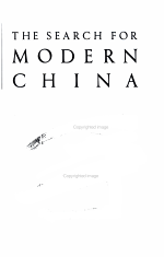 THE SEARECH FOR MODERN CHINA