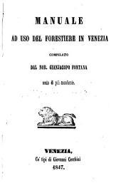 Manuale Ad Uso Del Forestiere In Venezia