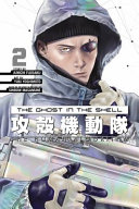 The Ghost in the Shell: the Human Algorithm 2