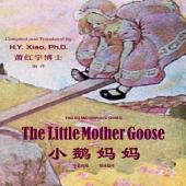 06 - The Little Mother Goose (Simplified Chinese): 小鹅妈妈(简体)