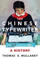 The Chinese Typewriter PDF