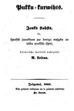 Pukku Kurwihts PDF