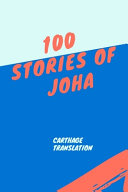 100 Stories of Joha