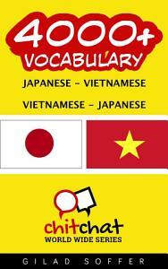4000  Japanese   Vietnamese Vietnamese   Japanese Vocabulary Book