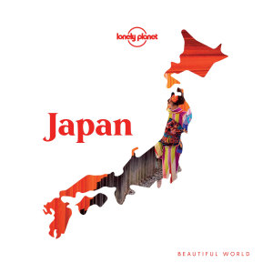 Beautiful World Japan PDF