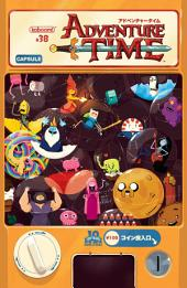 Adventure Time #38: Volume 38