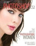 AdobePhotoshopCS2 PDF