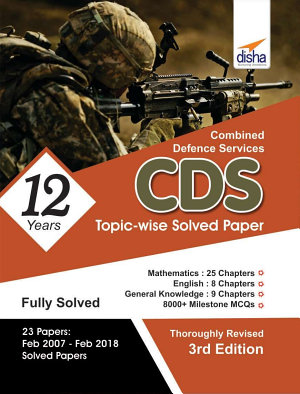 CDS 12 Years Topic wise Solved Papers Mathematics  English   General Knowledge  2007 2018    3rd Edition PDF