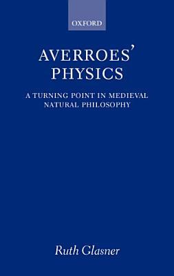 Averroes  Physics