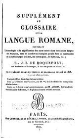 Supplément au Glossaire de la langue romane
