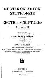 Erotici scriptores Graeci