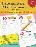 Trace and Learn TELUGU Consonants